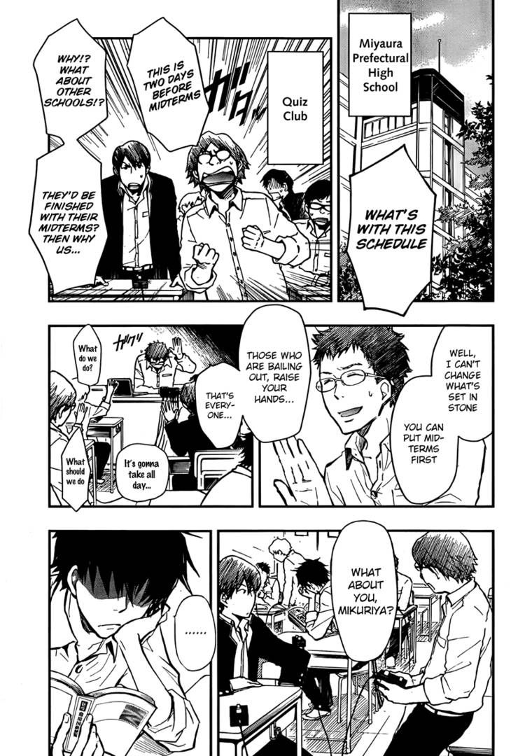 Nana Maru San Bantsu 17 Page 3