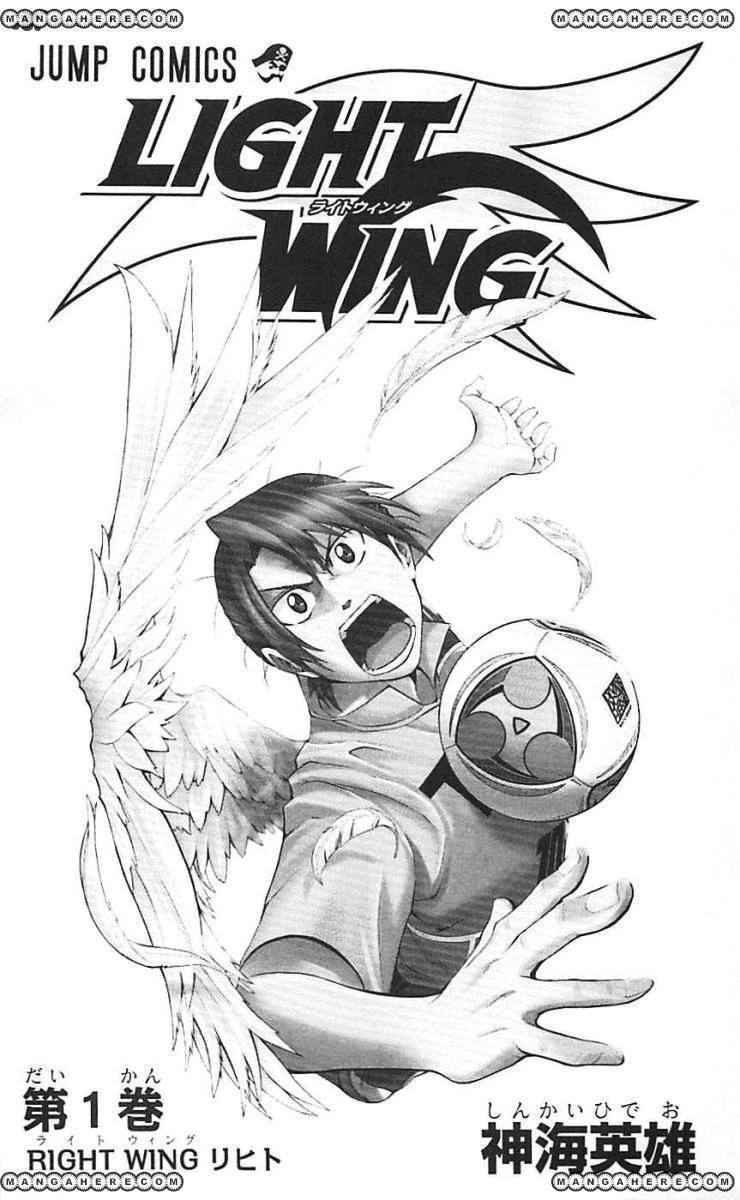 Light Wing 18 Page 3