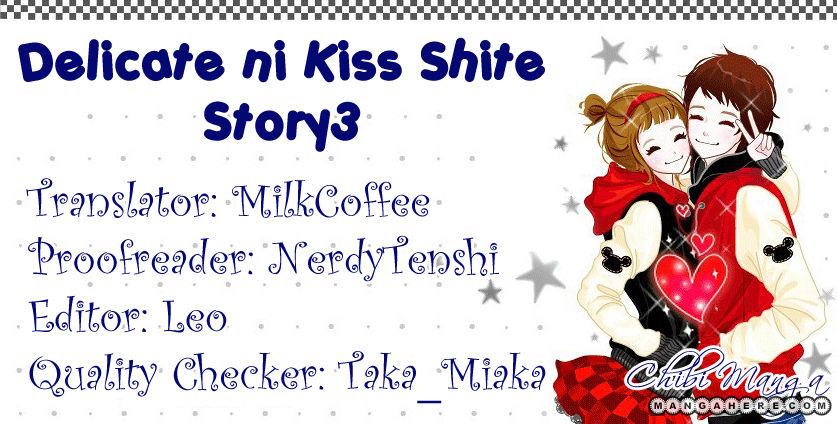 Delicate Ni Kiss Shite Takada Tami 3 Page 1
