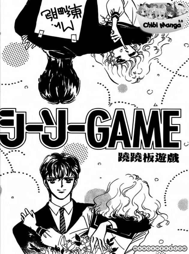 Delicate Ni Kiss Shite Takada Tami 4 Page 2