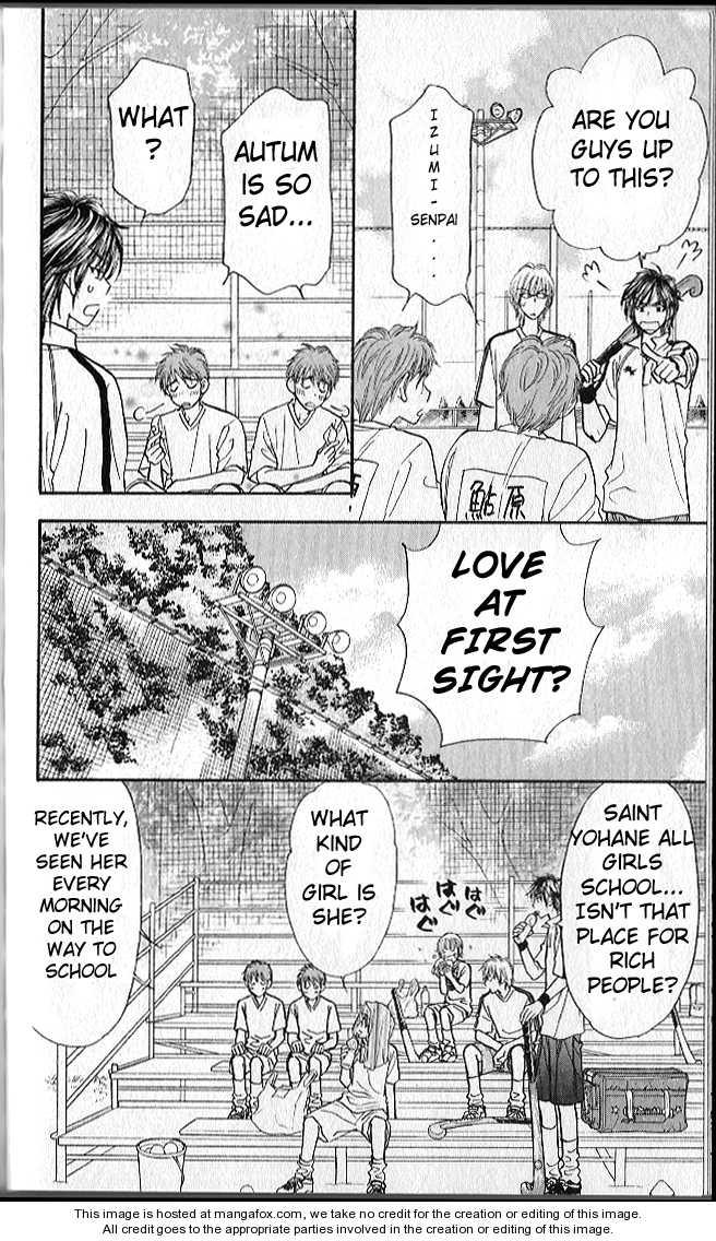 Gokuraku Seishun Hockey Club 14 Page 2