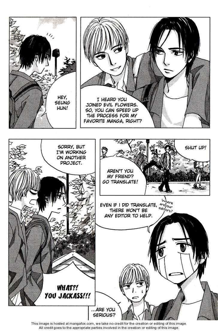 Gokuraku Seishun Hockey Club 36 Page 1