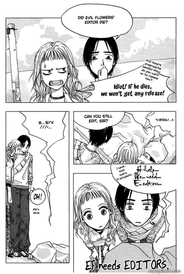 Gokuraku Seishun Hockey Club 45 Page 1