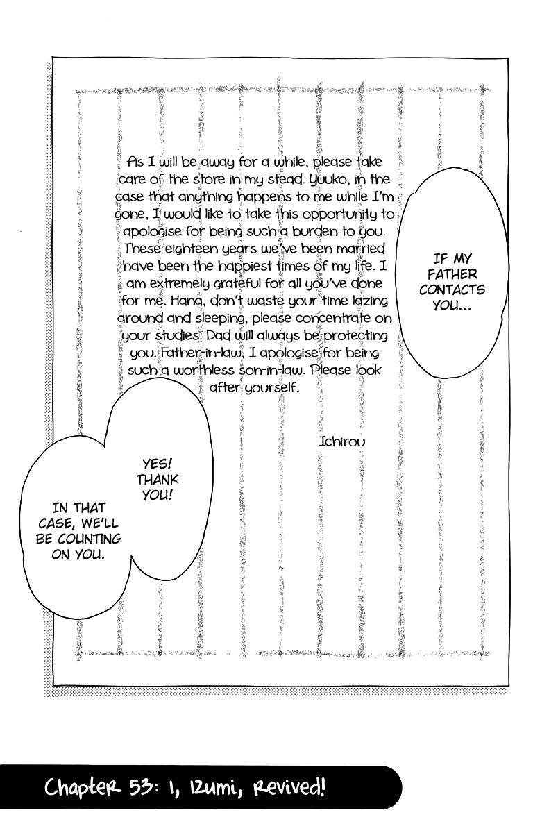 Gokuraku Seishun Hockey Club 53 Page 2