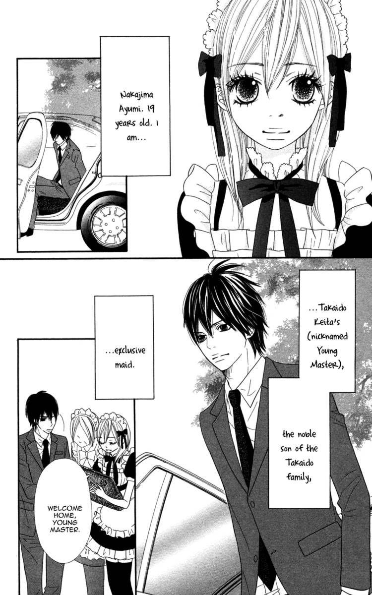 Obocchama No Otanoshimi 3 Page 2