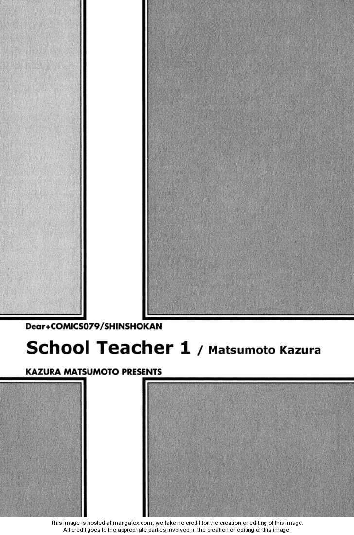 Gakkou No Sensei 1 Page 2