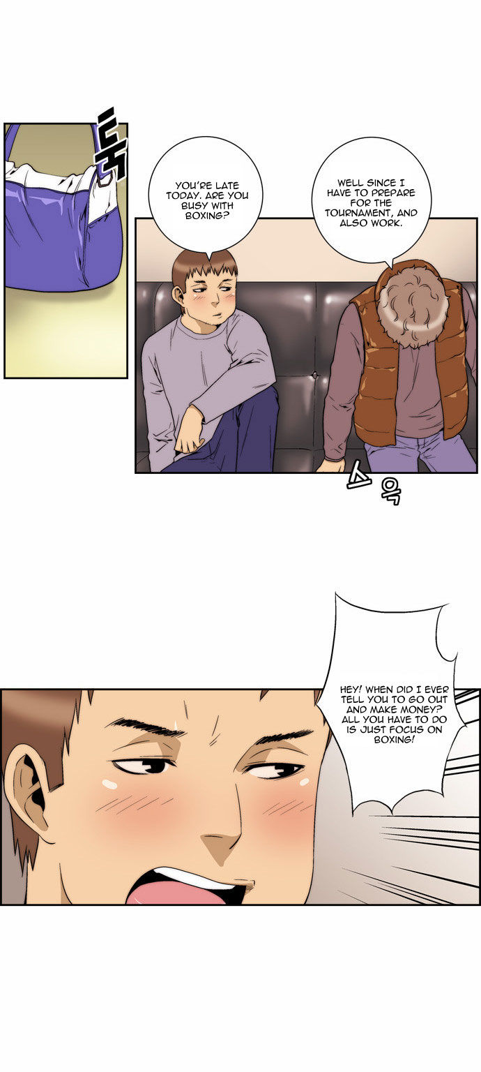 Green Boy 78 Page 2