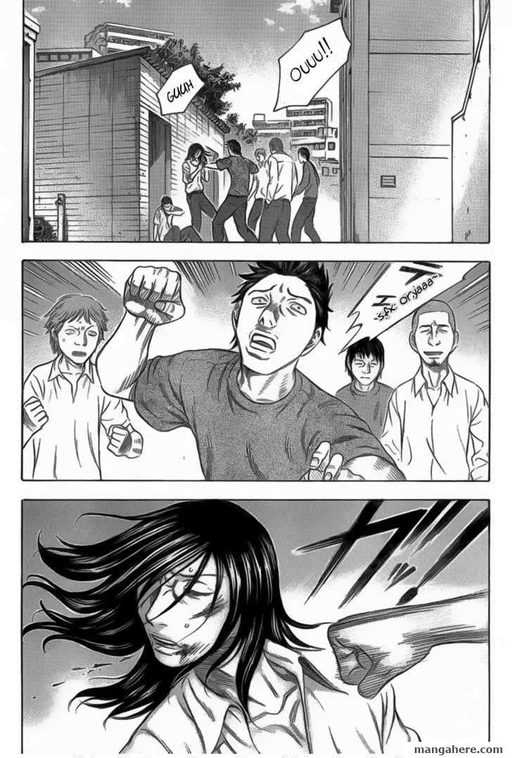 Destroy And Revolution 2 Page 2