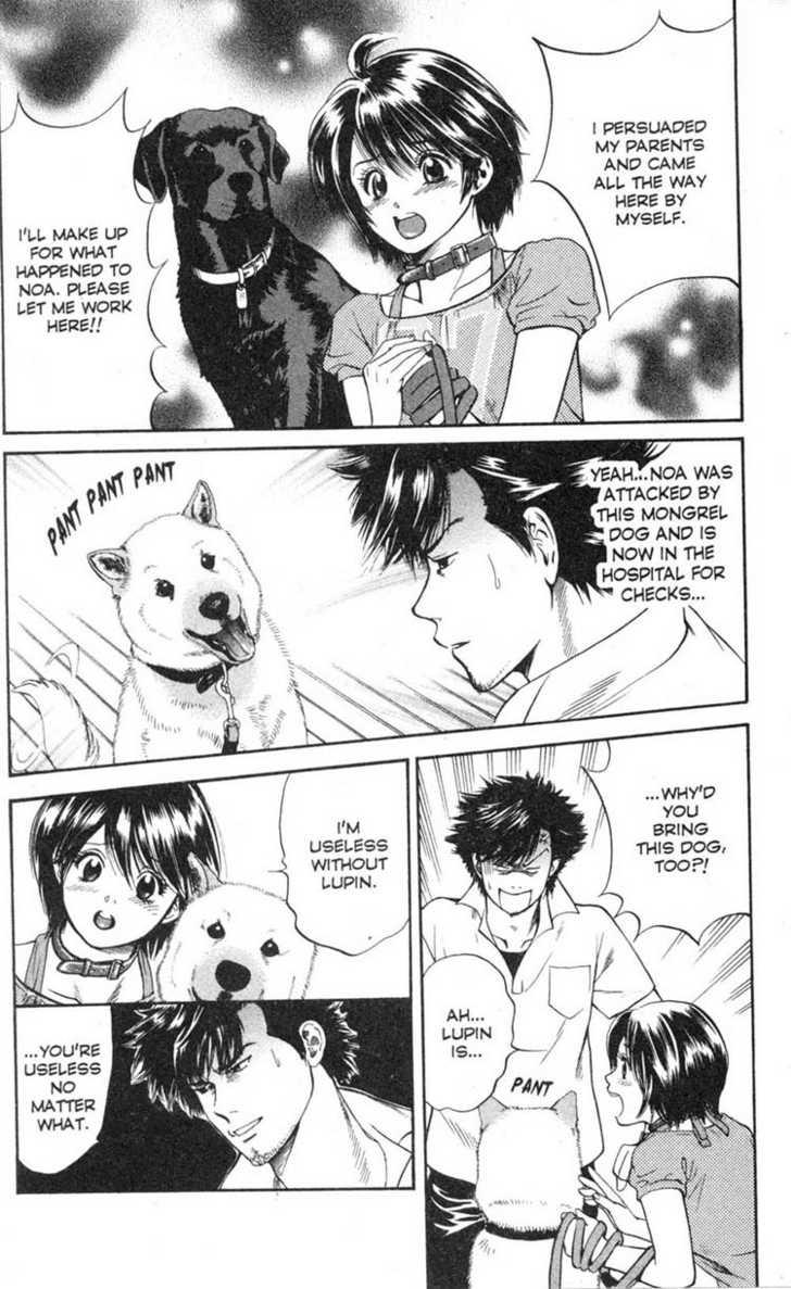 Inubaka 2 Page 3