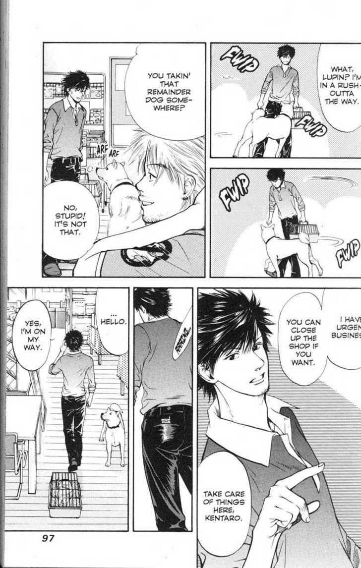 Inubaka 14 Page 3
