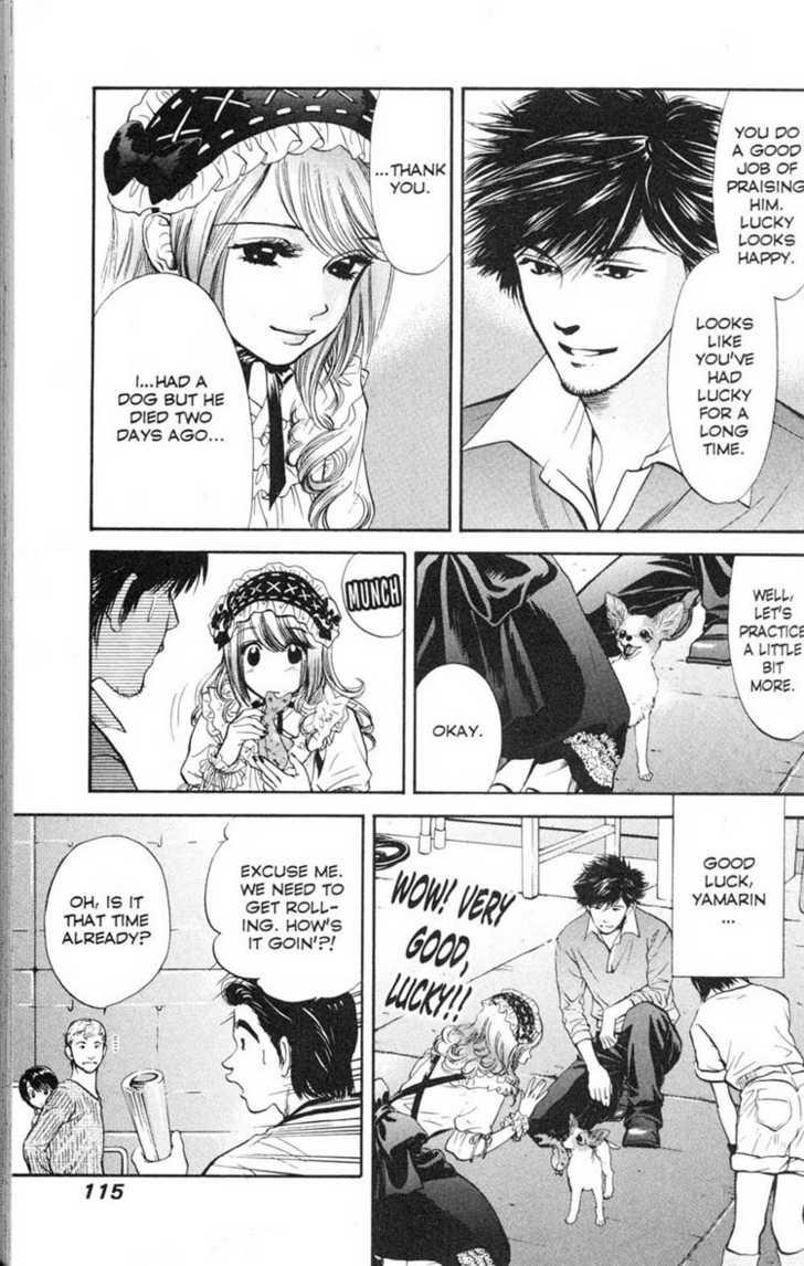 Inubaka 15 Page 3