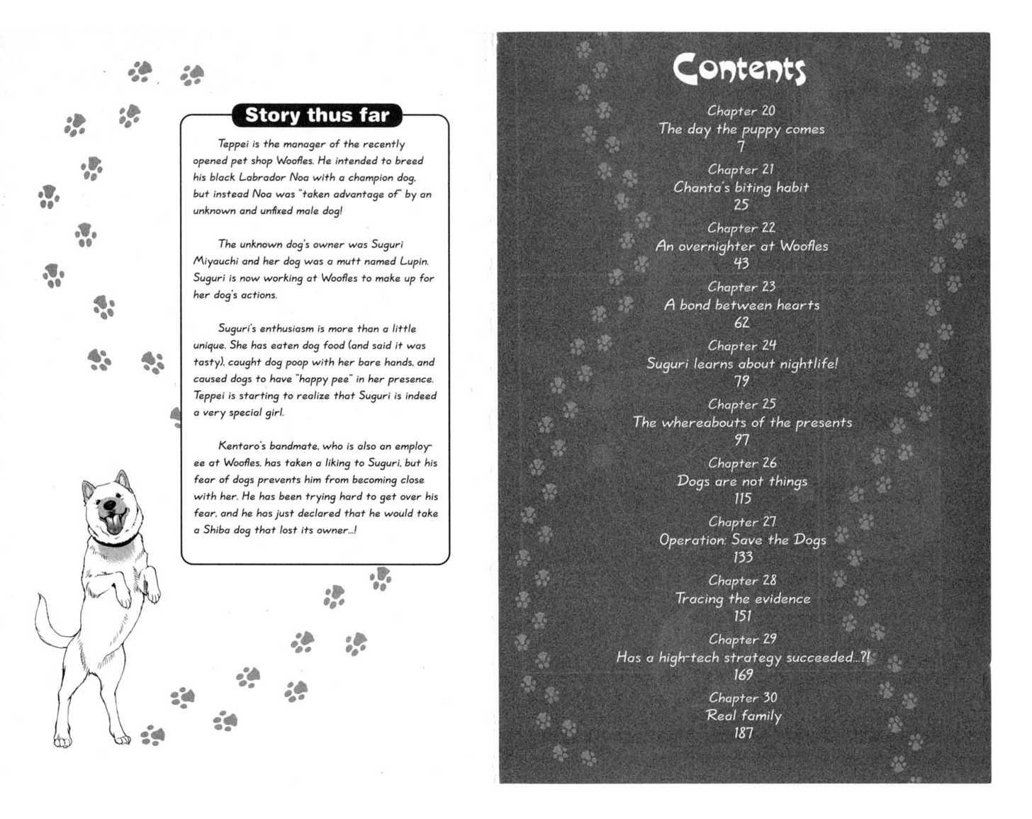 Inubaka 0 Page 3