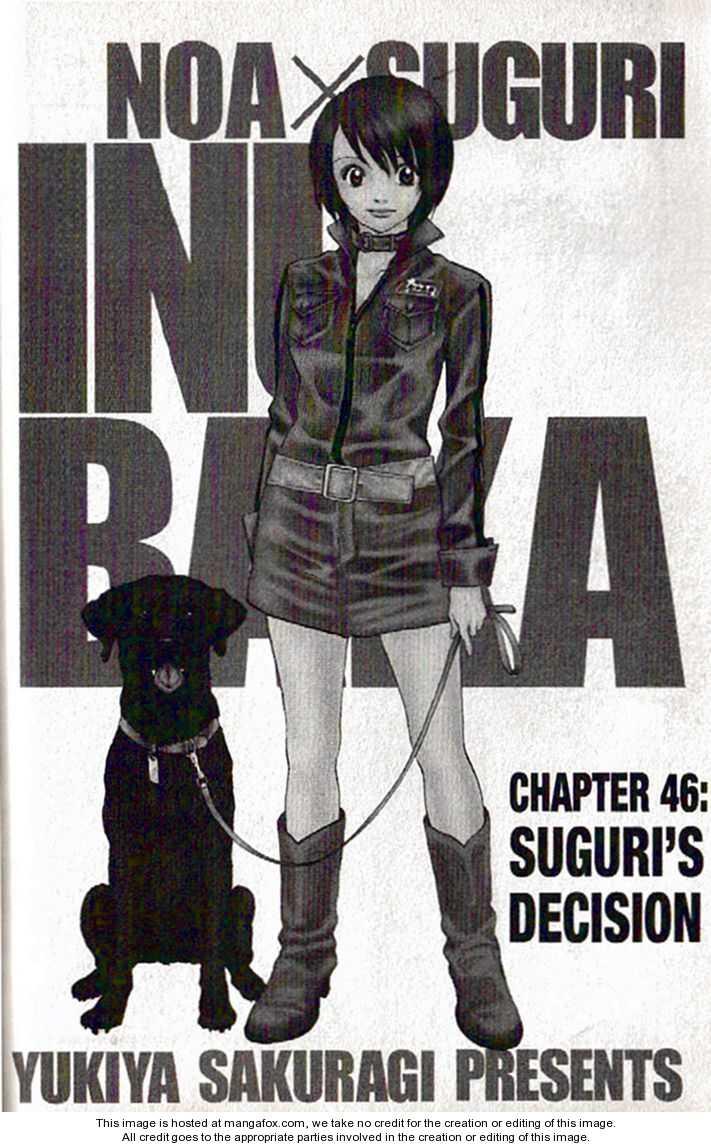 Inubaka 46 Page 1
