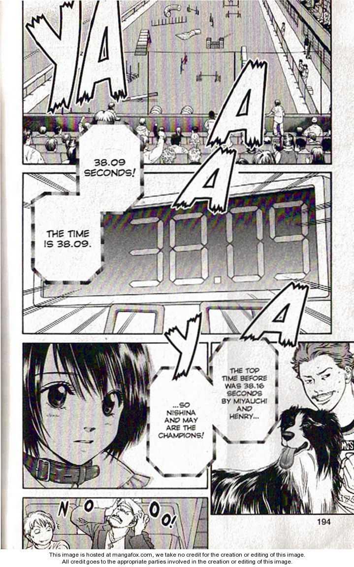Inubaka 52 Page 2