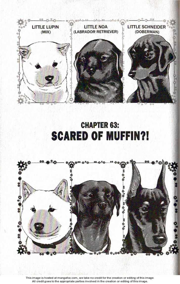 Inubaka 63 Page 2