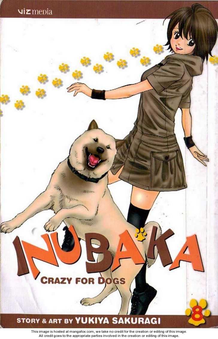 Inubaka 84 Page 1