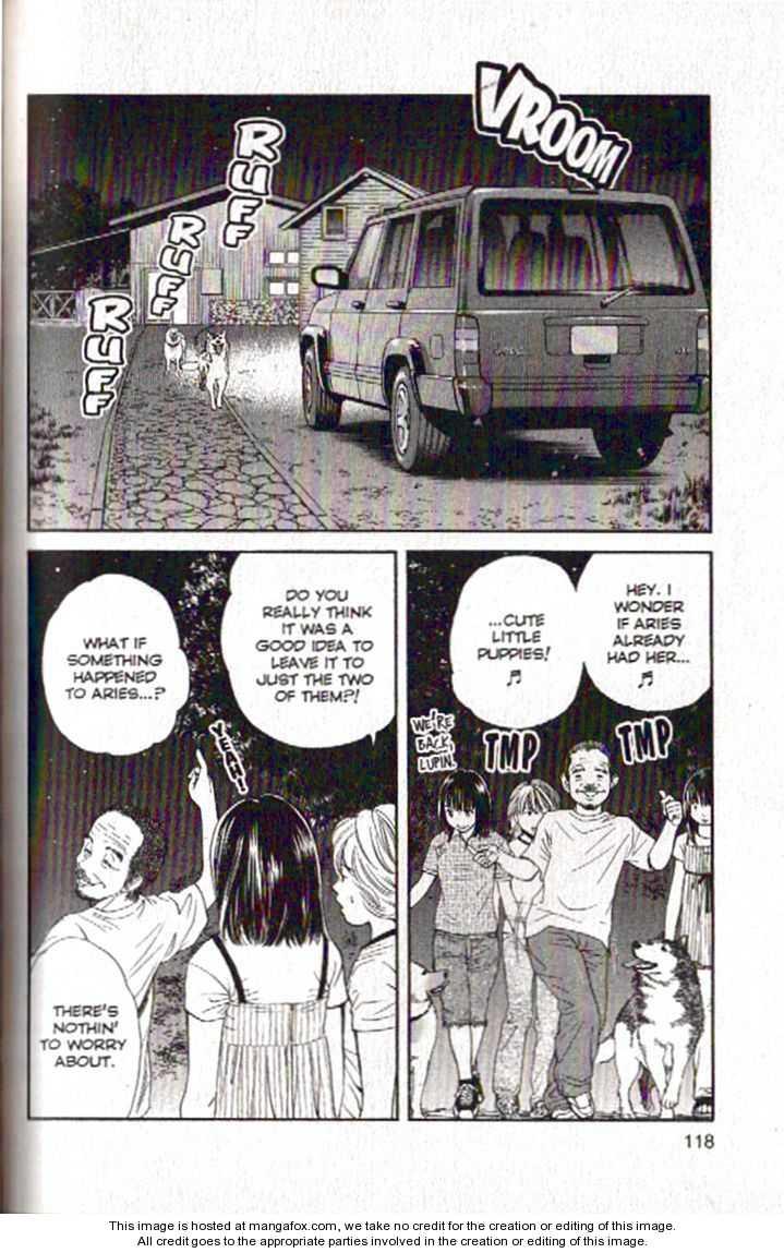 Inubaka 93 Page 3
