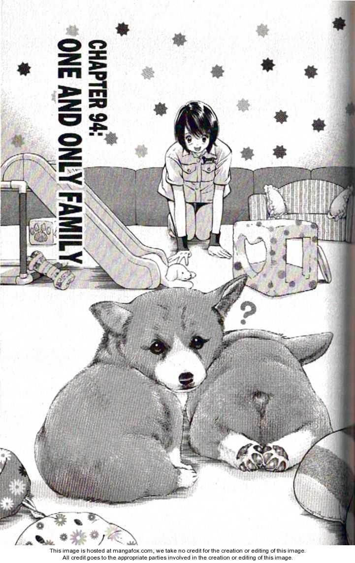 Inubaka 94 Page 1