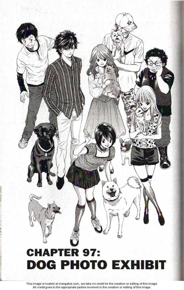 Inubaka 97 Page 2