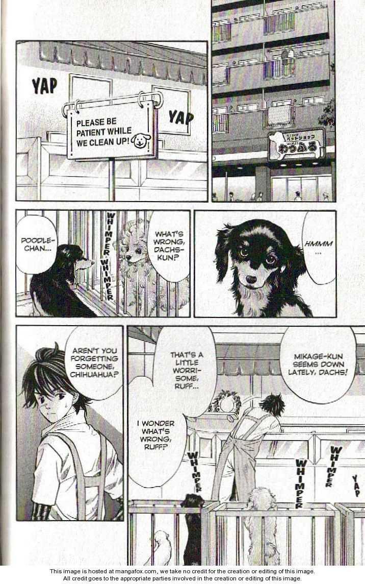Inubaka 113 Page 2