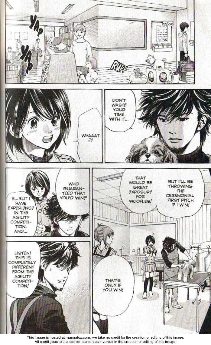 Inubaka 116 Page 2