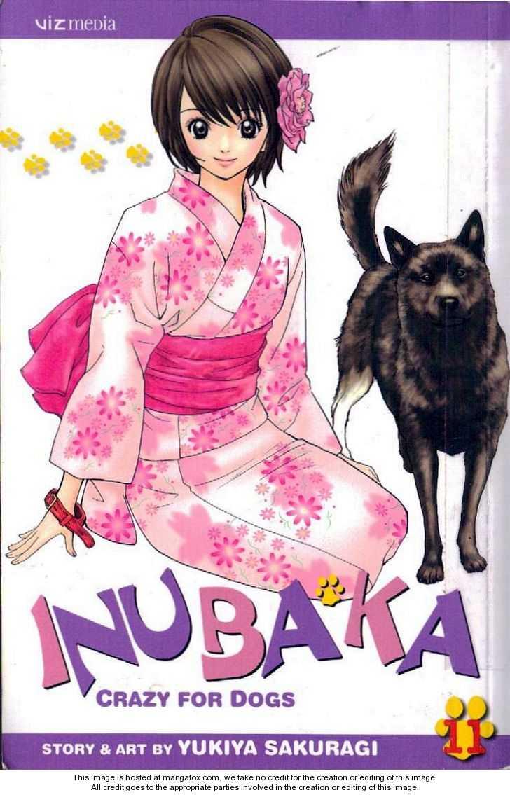 Inubaka 119 Page 1