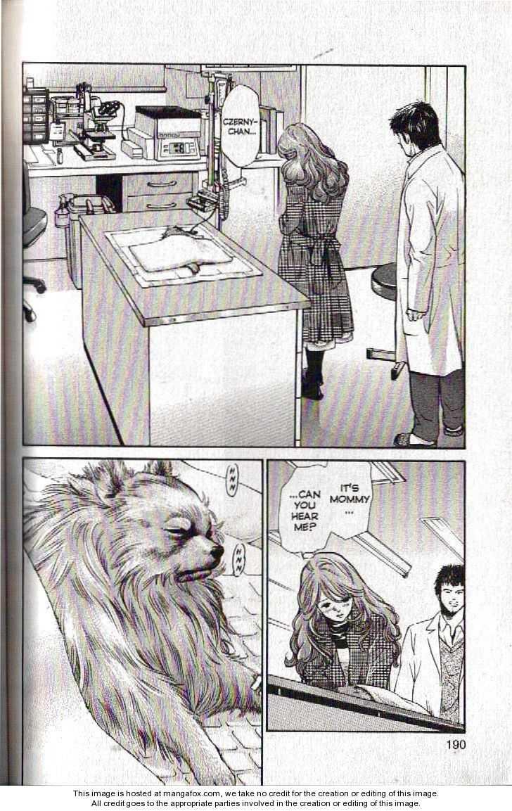 Inubaka 130 Page 2