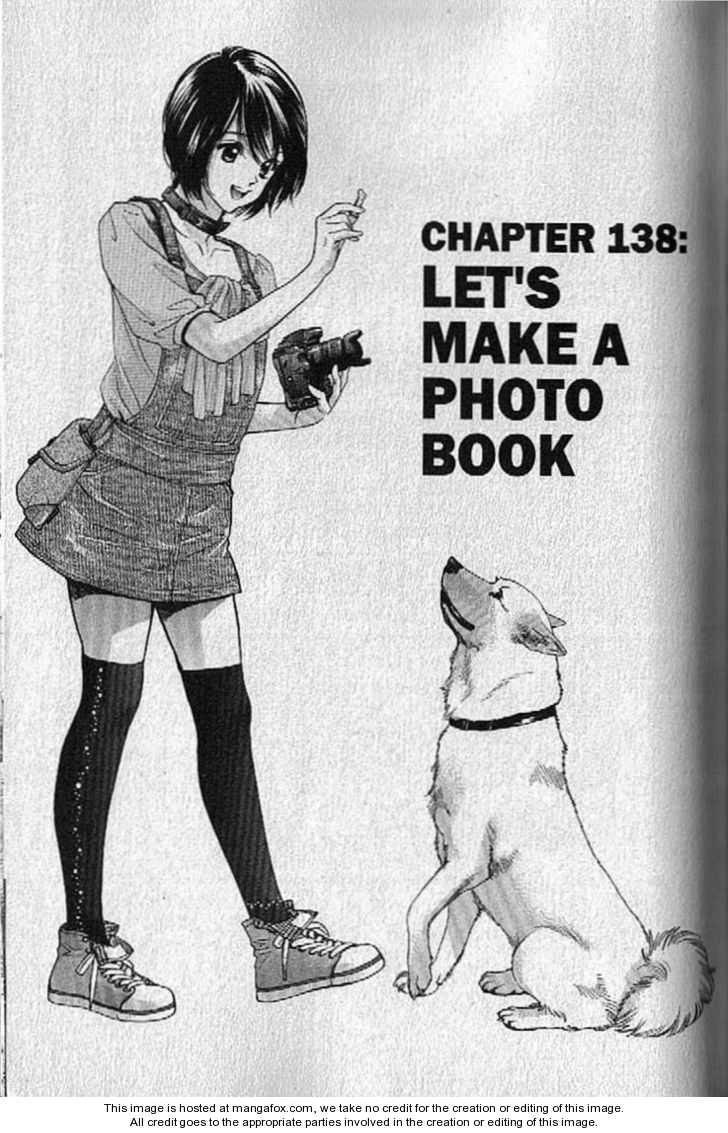 Inubaka 138 Page 3