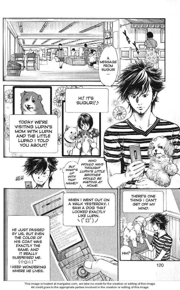 Inubaka 158 Page 2