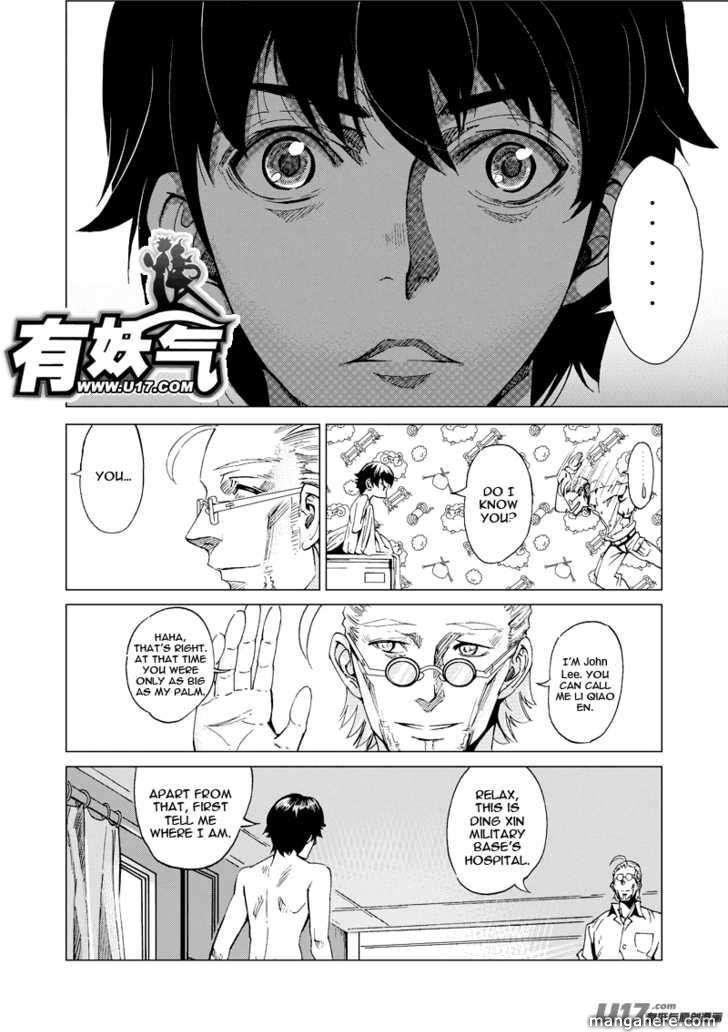 School Shock 14.3 Page 2