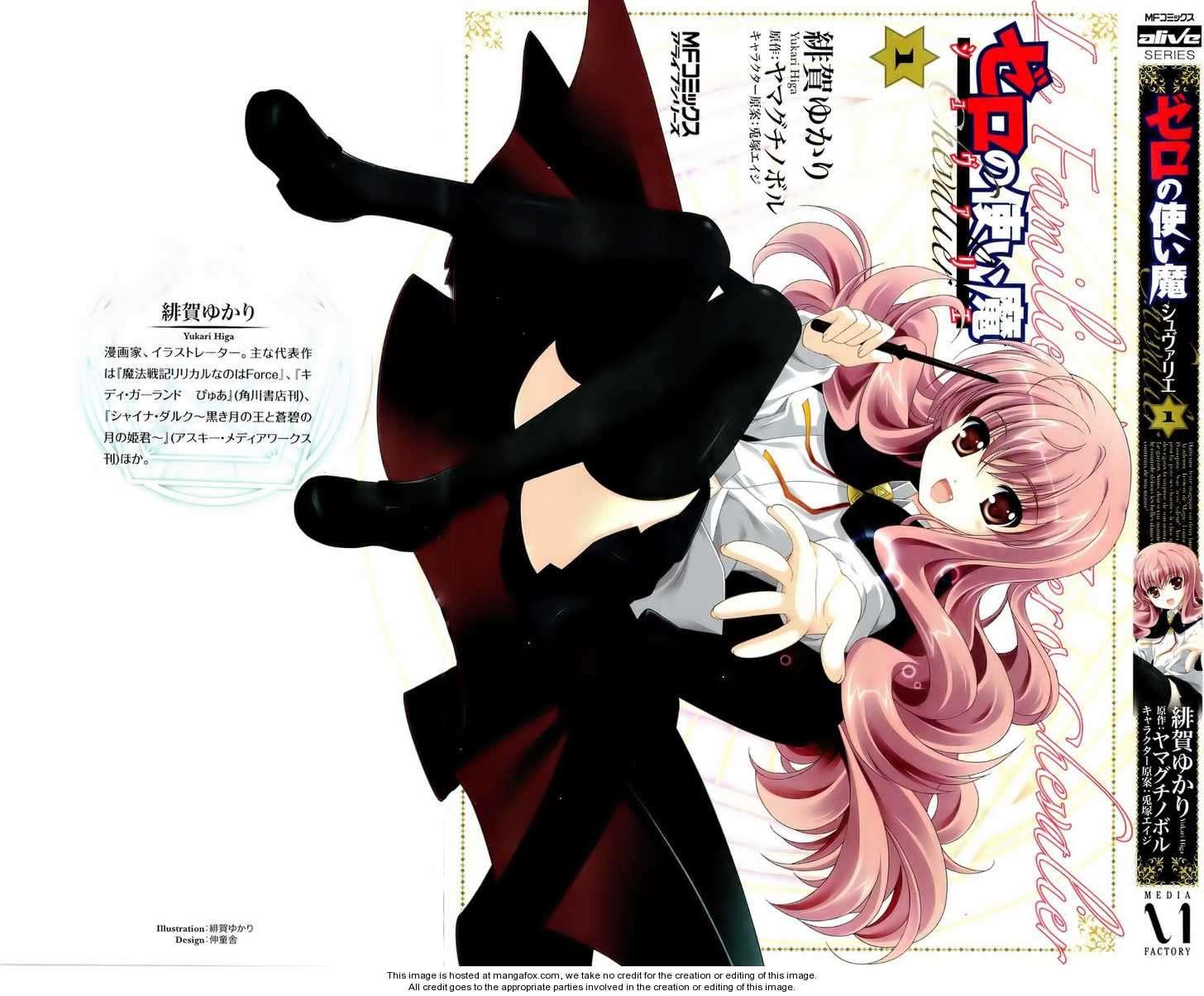 Zero No Tsukaima Chevalier 1 Page 2