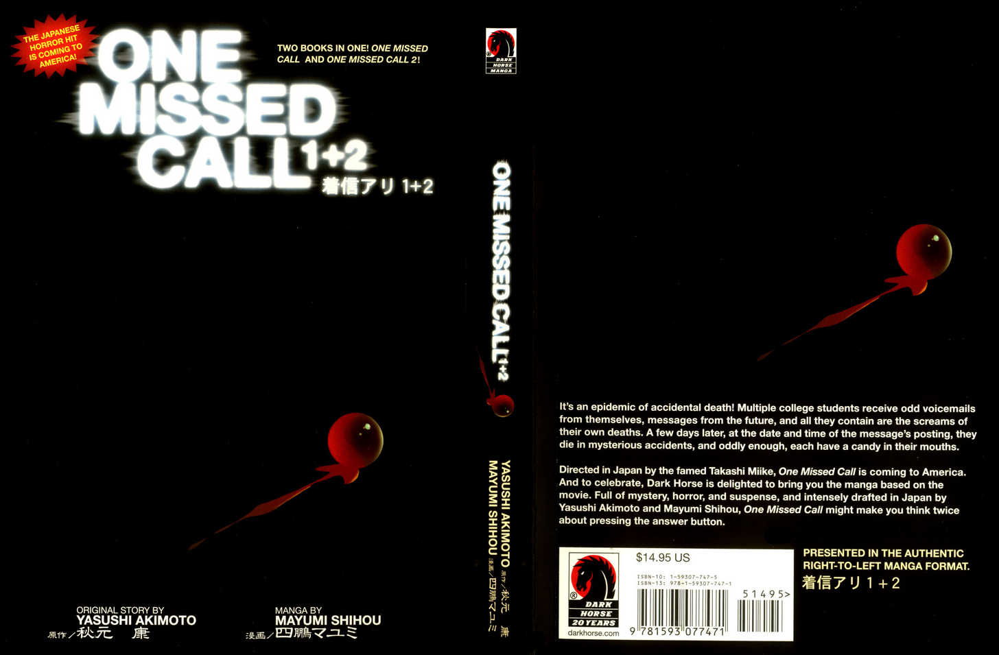 One Missed Call 0 Page 1