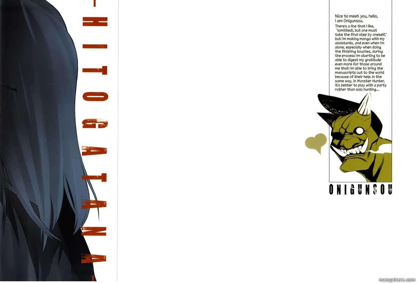 Hitogatana 15 Page 2