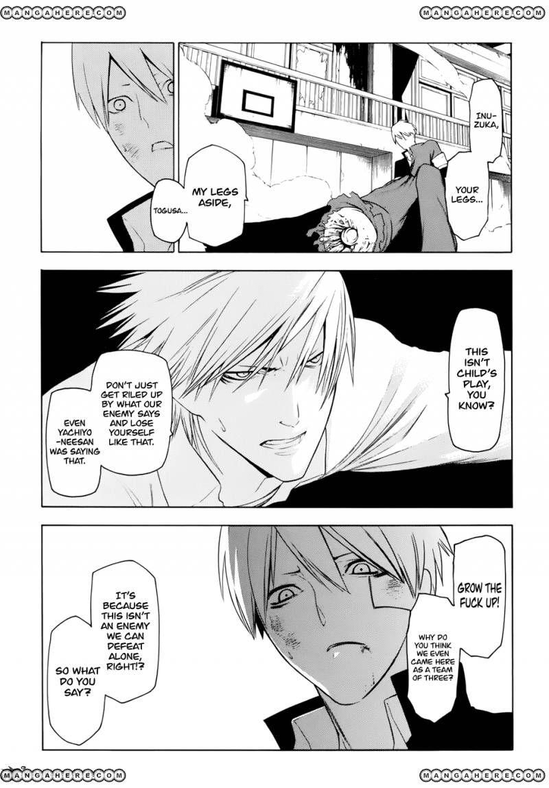 Hitogatana 19 Page 2