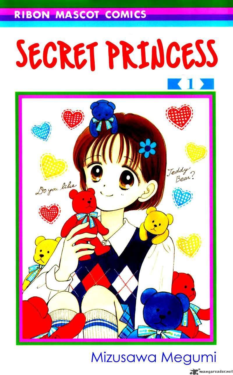 Naisho No Princess 1 Page 2