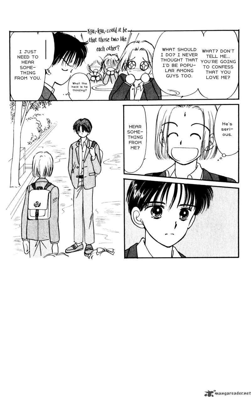 Naisho No Princess 3 Page 3