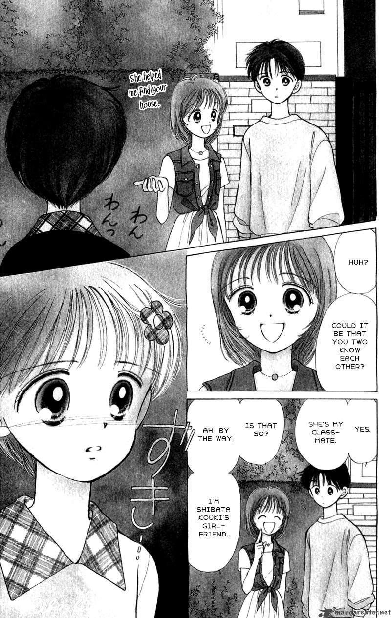 Naisho No Princess 4 Page 2