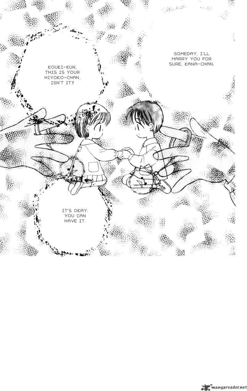 Naisho No Princess 5 Page 2