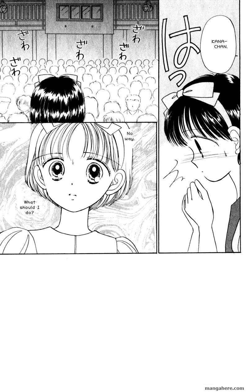 Naisho No Princess 9 Page 3