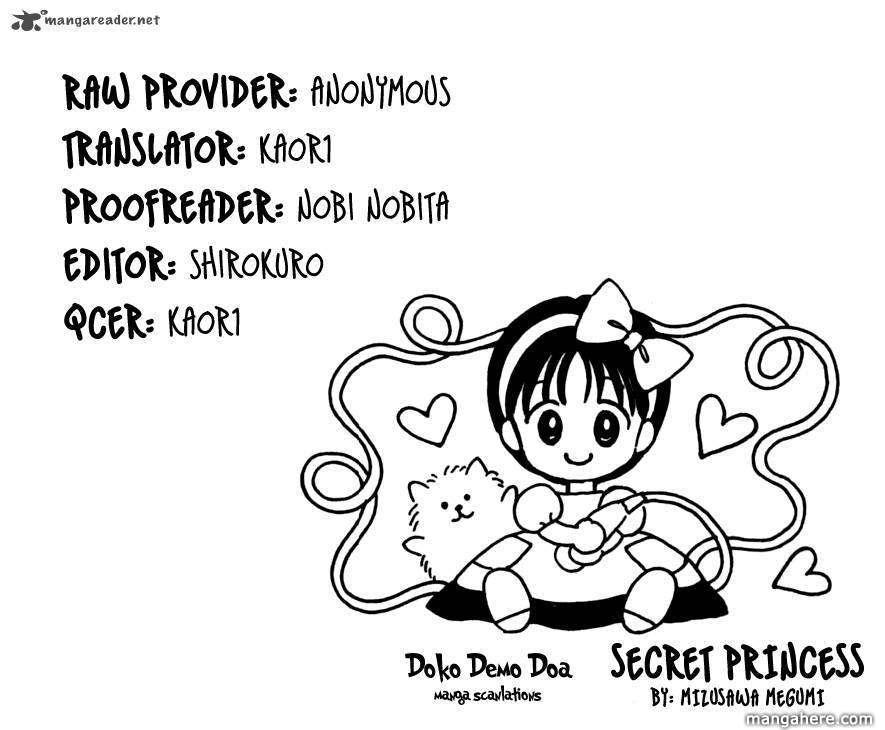 Naisho No Princess 15 Page 1