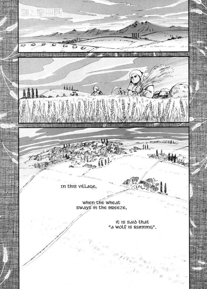 Okami to Koshinryo 1 Page 2