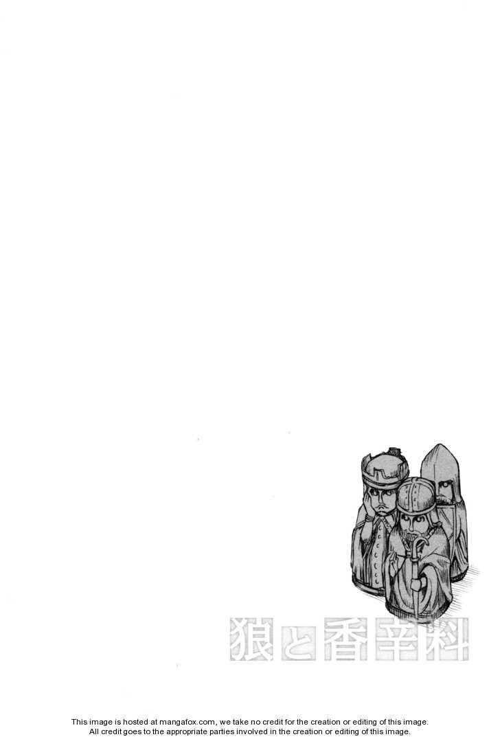 Okami to Koshinryo 10 Page 1