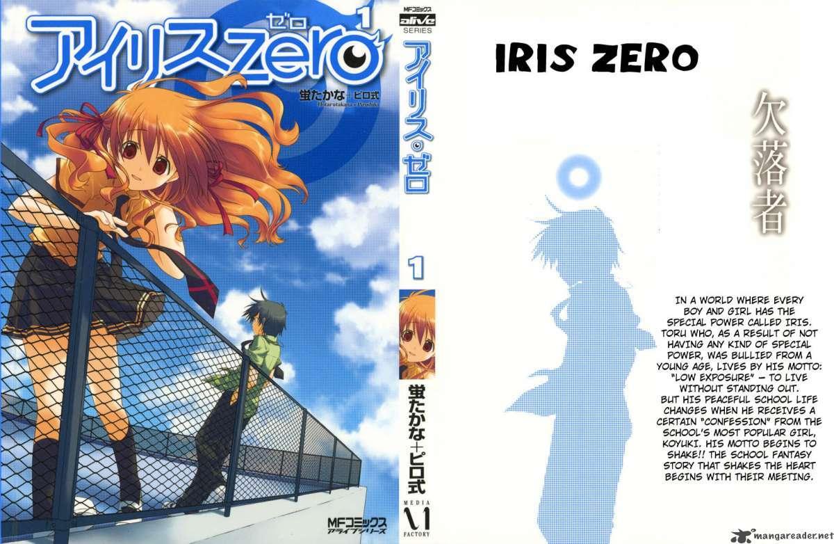 Iris Zero 1 Page 2