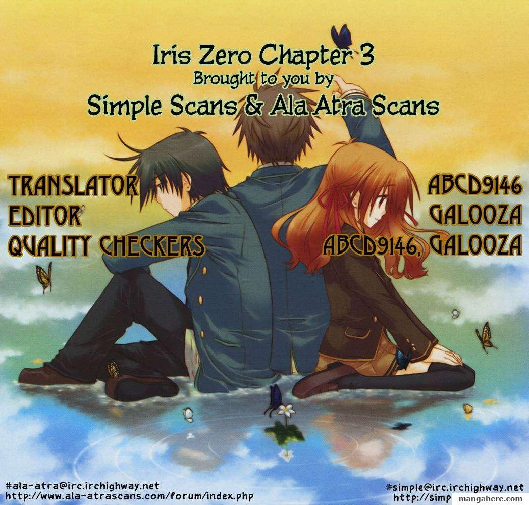 Iris Zero 3 Page 1