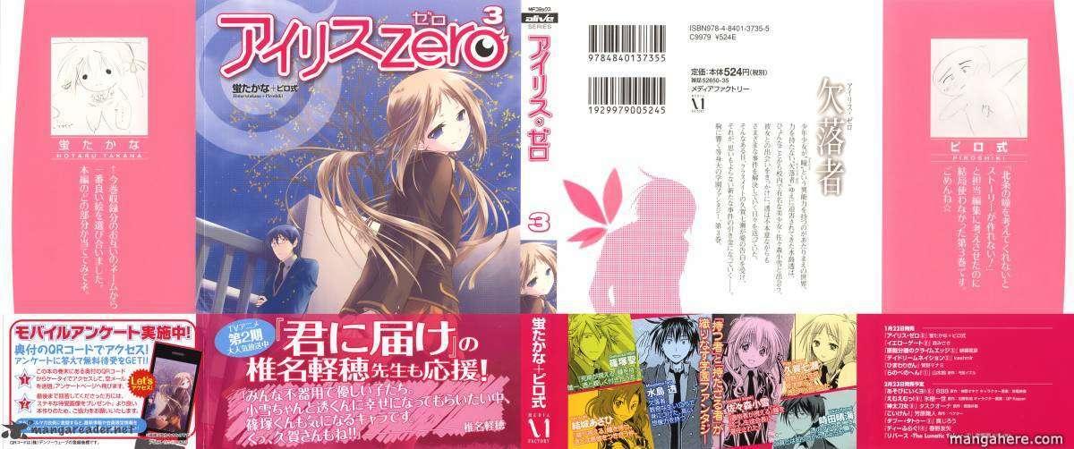 Iris Zero 10 Page 2