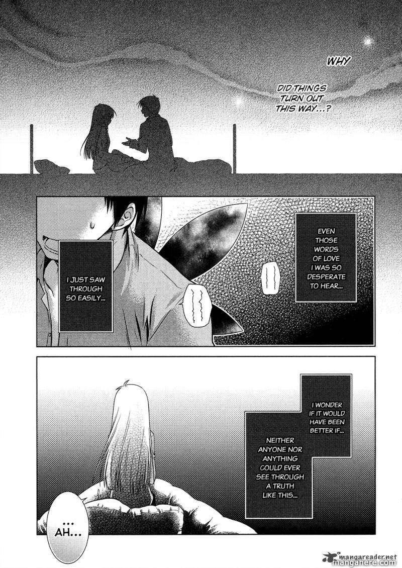 Iris Zero 13 Page 1