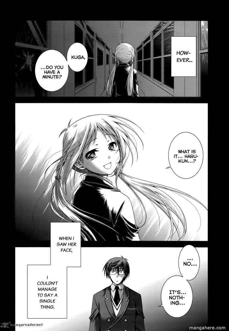 Iris Zero 20 Page 2
