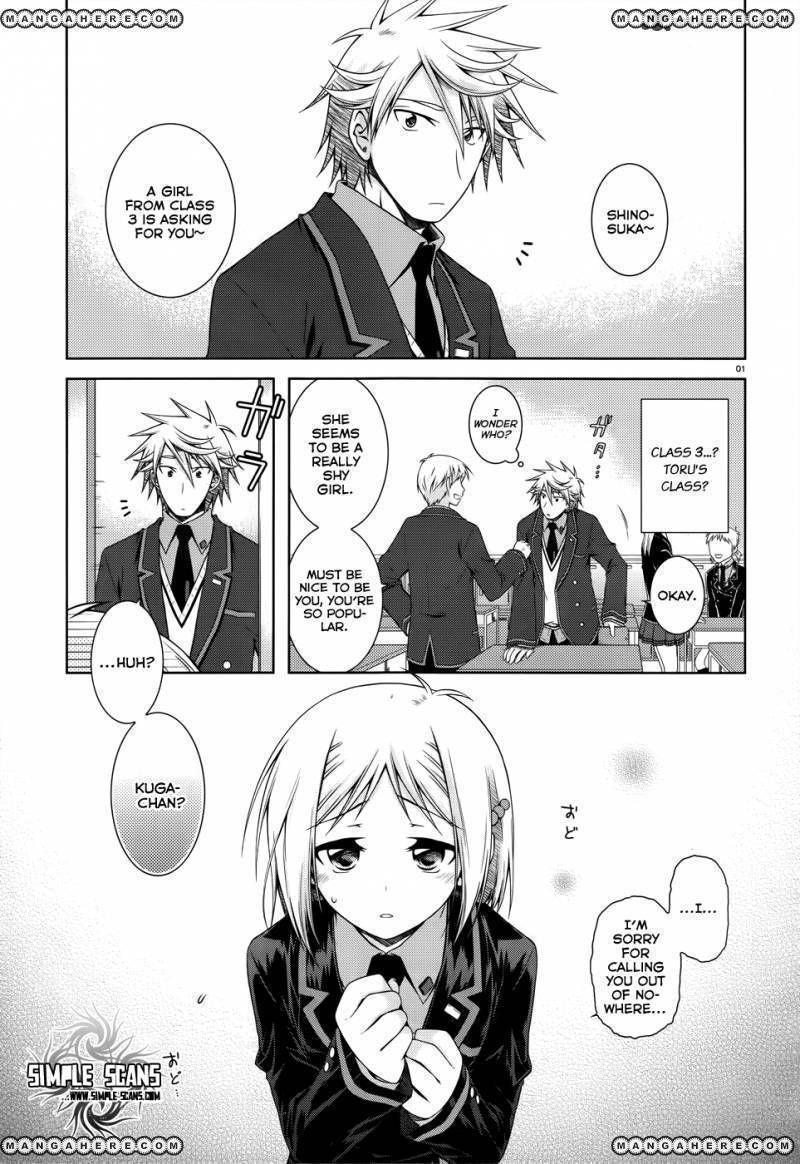 Iris Zero 25 Page 3