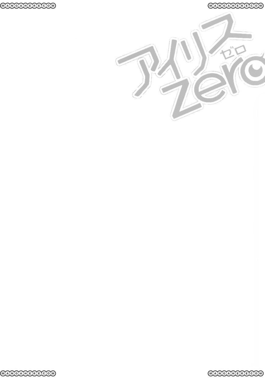 Iris Zero 27.5 Page 4