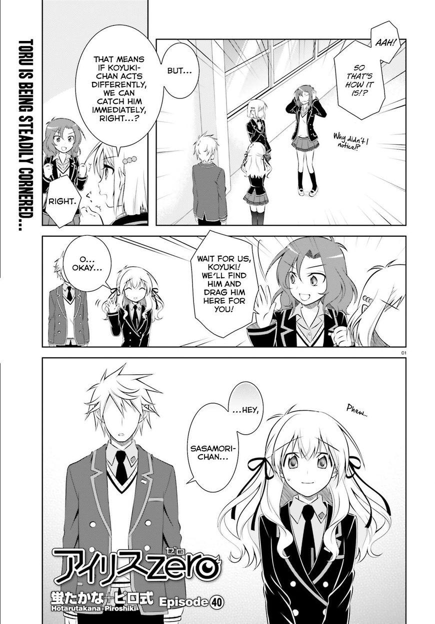 Iris Zero 41 Page 2
